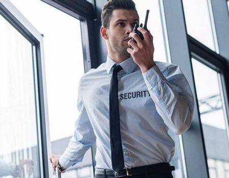 building-security-guard